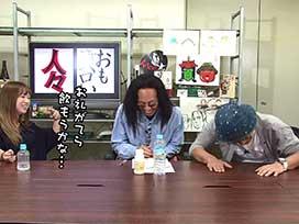 #319 玉ちゃん(後編)