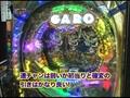 #36 パチスロ「銀河鉄道999」