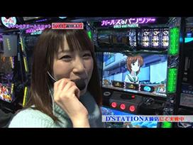 #21 忍魂弐~烈火ノ章~/パチスロ ガールズ&パンツァー