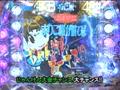 #144 CRぱちんこAKB48/CRぱちんこ必殺仕事人 桜花乱舞