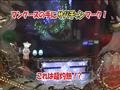 #147 CRデラックス海物語/ぱちんこCR神獣王