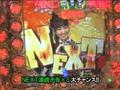 #149 CRぱちんこAKB48/ぱちんこCR北斗の拳 剛掌