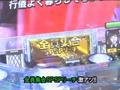 #151 CRぱちんこAKB48/CR弾球黙示録カイジ沼2 欲望の沼