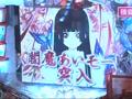 #156 CRフィーバータイガーマスク 2/ぱちんこCR北斗の拳5 覇者