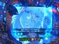 #158 ぱちんこCR北斗の拳5 覇者/CRブラスレイター