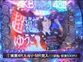 #162 CRぱちんこAKB48/ぱちんこCR北斗の拳5 覇者