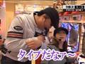 #165 CRぱちんこ太王四神記/CRぱちんこ必殺仕事人 桜花乱舞