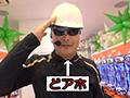 #183 CRスーパー海物語IN沖縄3/CRぱちんこクロユリ団地