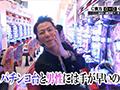 #189 CRぱちんこ必殺仕事人 お祭りわっしょい/CRスーパー海物語IN沖縄3