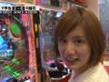 #195 CRぱちんこ仮面ライダーV3/パチンコCR薄桜鬼~緋焔録~/CR牙狼 FINAL