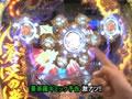 #197 CRぱちんこ仮面ライダーV3/ぱちんこCR蒼天の拳