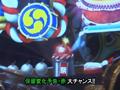 #201 CR牙狼 FINAL/CRぱちんこ必殺仕事人 お祭りわっしょい