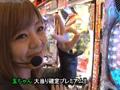 #215 CRぱちんこAKB48/CR中森明菜・歌姫伝説~情熱Edition~