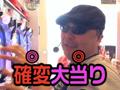 #219 ぱちんこCR北斗の拳5 百裂/CRぱちんこキン肉マン 夢の超人タッグ編