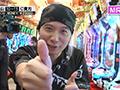 #240 CRぱちんこAKB48 バラの儀式