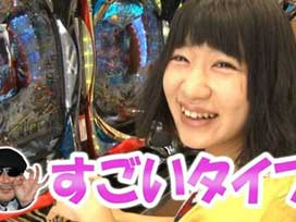 #269 CRヱヴァンゲリヲン9/CR麻雀物語2~めざせ!雀ドル決定戦!~