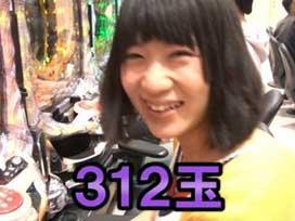 #270 CRヱヴァンゲリヲン9/CR大海物語3スペシャル