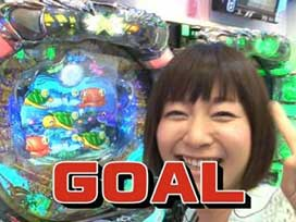 #272 CR貞子3D/CR牙狼 金色になれ