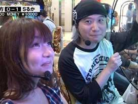 #280 ぱちんこCR北斗の拳6 拳王/CR牙狼 金色になれ