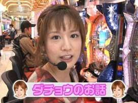 #291 ぱちんこCR神獣王2/CRぱちんこAKB48 バラの儀式