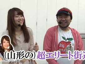 #294 ぱちんこCR北斗の拳6天翔百裂/CR牙狼 魔戒ノ花