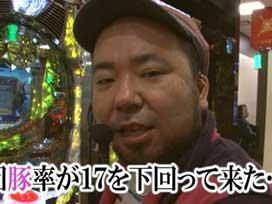 #297 CRぱちんこAKB48 バラの儀式 Sweet まゆゆ Version/CRスーパー海物語IN沖縄3