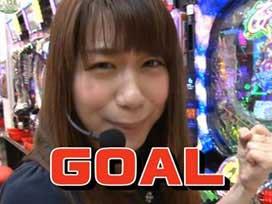 #323 CRフィーバー機動戦士ガンダム/CRスーパー海物語 IN JAPAN