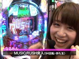 #324 CRスーパー海物語 IN JAPAN/CR牙狼 金色になれ/CRぱちんこAKB48 バラの儀式