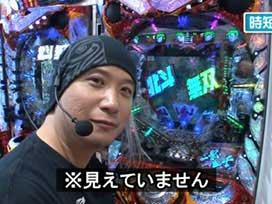 #340 ぱちんこCR真・北斗無双/CRぱちんこAKB48 バラの儀式