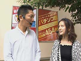 #379 ぱちんこCR真・北斗無双/CRぱちんこ GANTZ
