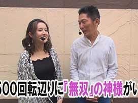 #380 ぱちんこCR真・北斗無双/CRスーパー海物語IN沖縄4