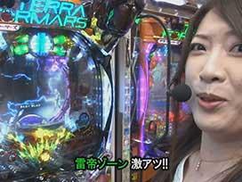 #386 CRぱちんこ テラフォーマーズ/CRぱちんこ GANTZ
