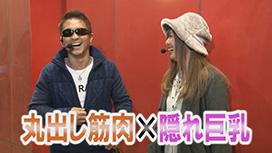 #408 CR真・北斗無双/CR大海物語4