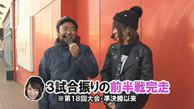 #409 CR地獄少女 宵伽/ぱちんこ CR真・北斗無双 夢幻闘乱