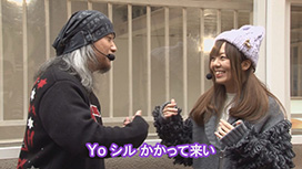 #413 CRうしおととら/CR真・北斗無双