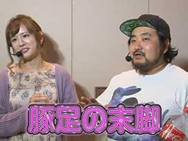 #424 CR大海物語4/CRスーパー海物語IN沖縄4/CR天下一閃4500