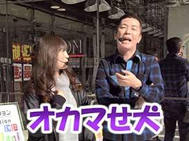 #455 CRF戦姫絶唱シンフォギア