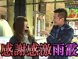 #456 CRF戦姫絶唱シンフォギア/CRぱちんこ冬のソナタRemember