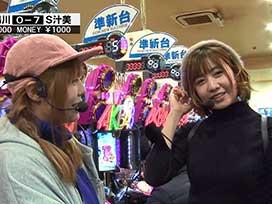 #465 CR真・花の慶次/CR真・花の慶次2 漆黒の衝撃/CRぱちんこ AKB48‐3 誇りの丘