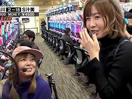#466 ぱちんこCR真・北斗無双/CRぱちんこ AKB48‐3 誇りの丘
