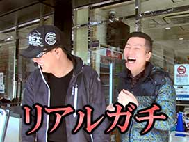 #471 ぱちんこCR真・北斗無双/CR大海物語BLACKライト