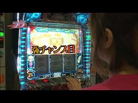 #14 バジリスク~甲賀忍法帖~Ⅱ/新鬼武者 再臨