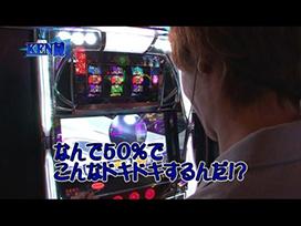 #50 パチスロ北斗の拳 転生の章/吉宗/ニューアイムジャグラーEX/回胴黙示録カイジ3