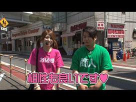 #71 アナザーゴッドハーデス~奪われたZEUS ver.~/パチスロ蒼天の拳2/パチスロ化物語