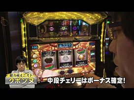 #03 バジリスク~甲賀忍法帖~絆/ささみさん@がんばらないすろっと/みんなのジャグラー