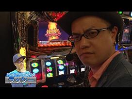 #05 アナザーゴッドハーデス~奪われたZEUS ver.~/戦国コレクション2/バジリスク~甲賀忍法帖~絆