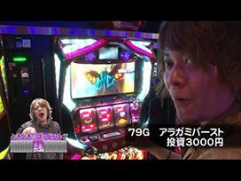 #10 ガン×ソード/パチスロ ゴッドイーター