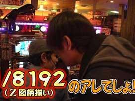 #17 パチスロ北斗の拳 強敵/Zゴールド・インフィニティ/沖ドキ!-30