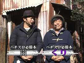#25 沖ドキ!-30/アナザーゴッドハーデス~奪われたZEUS ver.~