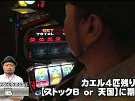 #29 マジカルハロウィン5/キングパルサー~DOT PULSAR~